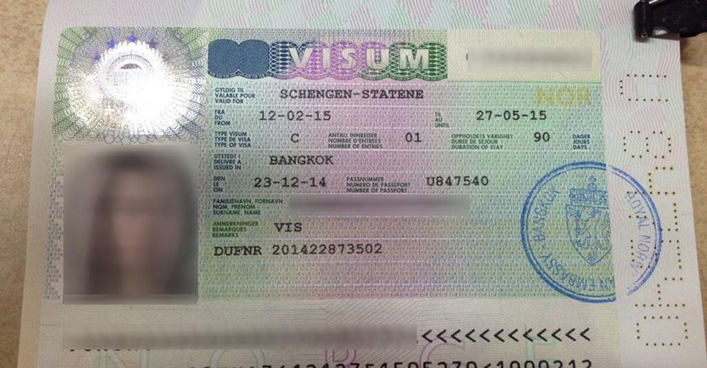 Travel Visa Blog - Flight Reservation for Visa Application